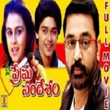 Prema Sandhesam songs download