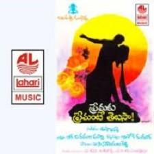 Premaku Premante Telusa songs download