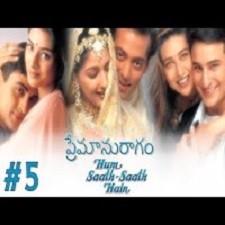 Premanuragam Premalayam songs download
