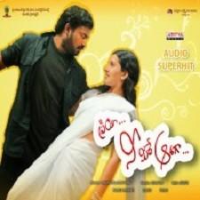 Priya Nee Meede Aasaga naa songs