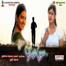 Priya Nee Meedhe Aasagaa naa songs