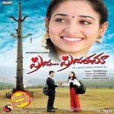 Priya Priyathama songs download