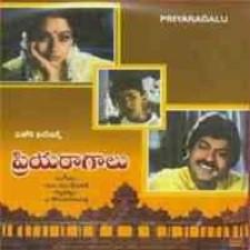 Priyaragalu songs download