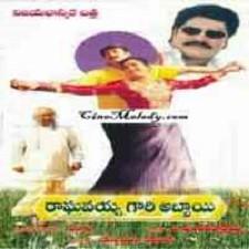 Raghavayya Gari Abbayi songs download