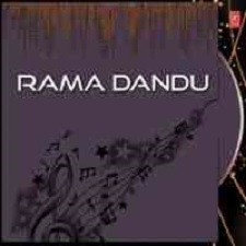 Rama Dandu naa songs