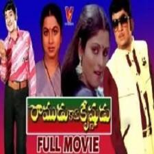 Ramudu Kadu Krishnudu songs download