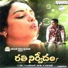 Rathinirvedam songs download