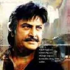 Rayalaseema Ramanna Chowdary songs download