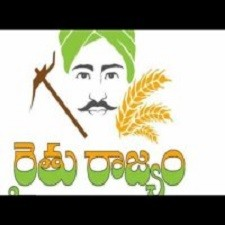 Rythu Rajyam songs download