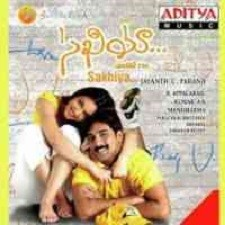 Sakhiya songs download