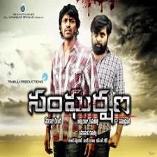 Sangharshana spngs download