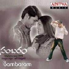 Satya Harichandra Padya Natakam songs download