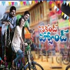 Second Hand naa songs
