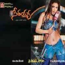 Seethaiyya songs download