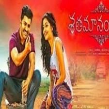 Shatamanam Bhavati songs download