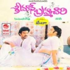 Shreeman Brahmachari songs download