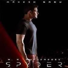 Spyder songs download