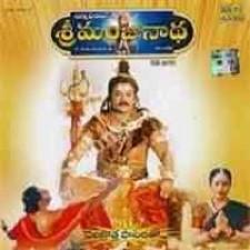 Sri Manjunatha songs download
