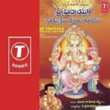 Sri Vinayaka songs download
