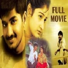 Srinu CO Anu songs download