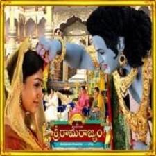 Sriramarajyam songs download