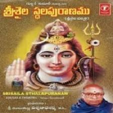Srisaila Sthalapuranam songs download