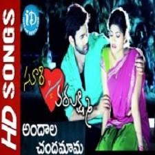 Suri Vs Varalakshmi songs download