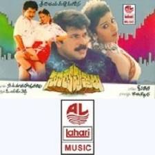 Surya Putrulu songs download