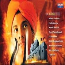 Swami Vivekananda naa songs
