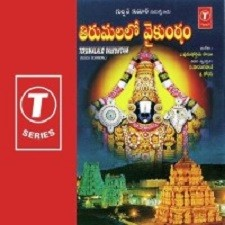 Tirumalalo Vaikuntam songs download