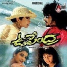 Upendra songs download