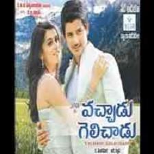 Vachadu Gelichadu songs download