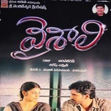 Vaishali naa songs