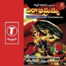 Veerabhimanyu songs download