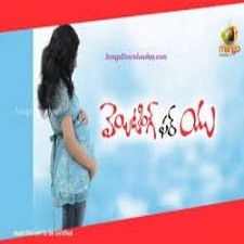Waiting For You naa songs