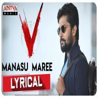 Manasu Maree Song Download