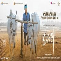 Padara Padara song download