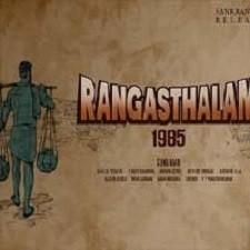 Rangasthalam songs download