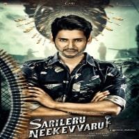 Sarileru Neekevvaru songs download