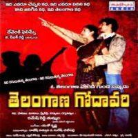Telangana Godavari songs download