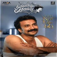 Uma Maheswara Ugra Roopasya songs download