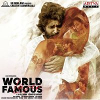 World Famous Lover songs download
