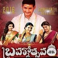 Brahmostavam Movie Poster