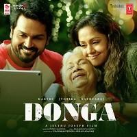 Donga naa songs