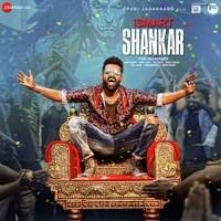 Ismart Shankar naa songs