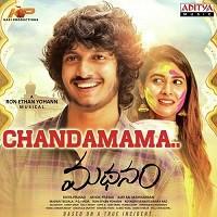 Madhanam naa songs