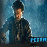 Petta Telugu Poster