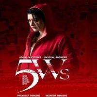 5Ws Teaser Poster 2020