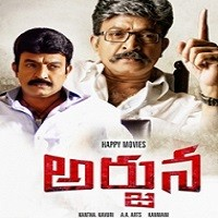 Arjuna Movie Poster