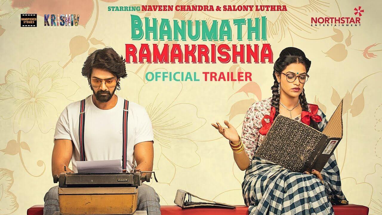 Bhanumathi Ramakrishna naa songs